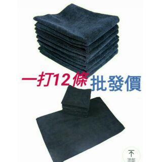 毛巾珊瑚絨毛巾一打價12條 純黑色 雙層縫製吸水毛巾加厚雙層 美髮 美容 美甲毛巾 細緻纖維
