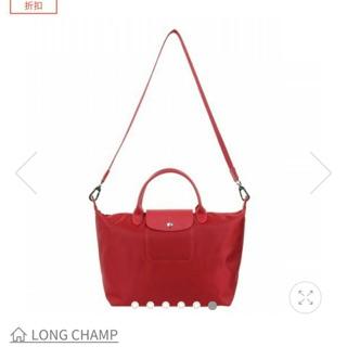 全新 LONG CHAMP Le Pliage Neo紅色短把肩背/斜背包
