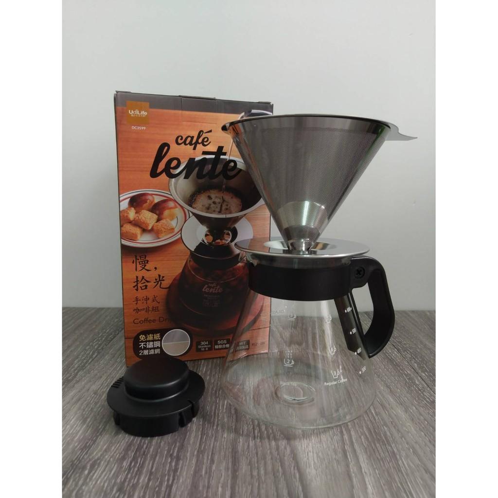 樂家-【UdiLife】慢.拾光 手沖式不鏽鋼咖啡組(內附玻璃壺含蓋+咖啡濾杯)