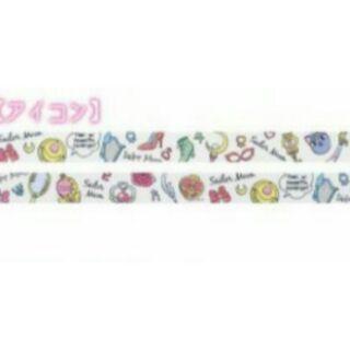 (分裝)日本限定美少女戰士25週年 變身器紙膠帶