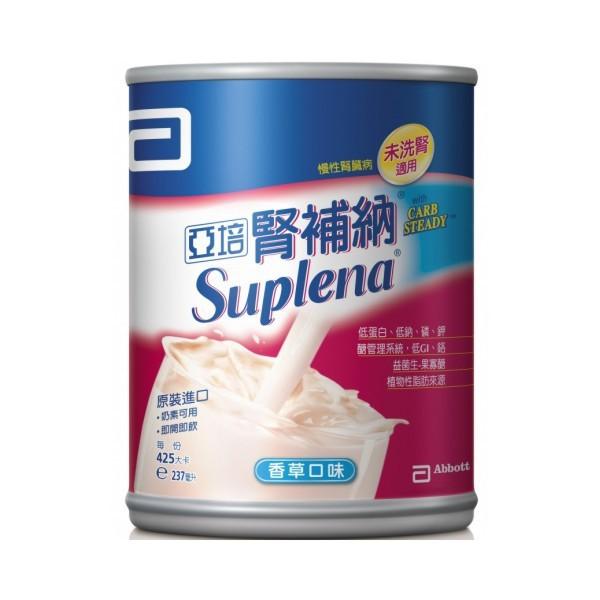 陽光藥局 亞培腎補納(腎前)奶水 一箱24罐