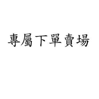 艾咪李**2