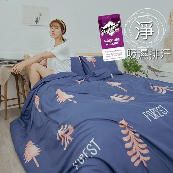 「M003」3M吸濕排汗專利技術乾爽淨舒適(單人|雙人|加大)床包組/被套/兩用被/涼被(床單 被單 四季被 空調被)