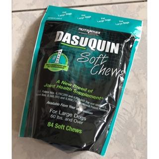 Dasuquin 寵物關節保養品,中大型犬用,一包1850 84 顆裝, 當天寄出!