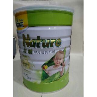 豐力富全護 1~3歲奶粉 1500公克(只有兩瓶全新未開封)