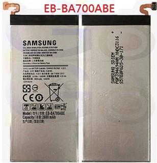 購滿意 特賣 三星 GALAXY A7 手機 内置電池 適 A7000/A7009 A700YD EB-BA700ABE