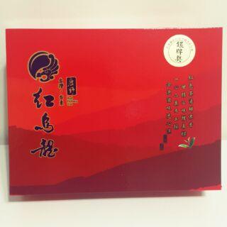 銀牌獎-有機紅烏龍比賽茶