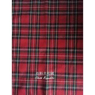 &布料共和國&蘇格蘭大紅彈性布~~