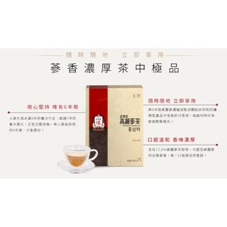 韓國正官庄 高麗參茶 ✨La mode日韓連線代購✨