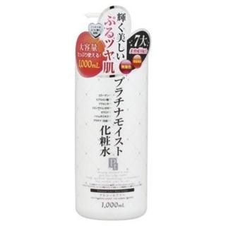 現貨1 全新✨platinum label 鉑潤肌 白金逆齡美容液 1000ml