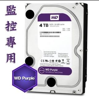 WD/紫標 4T 4TB 3.5吋 5400轉 64M快取監控碟 DVR專用 內接硬碟 10PURX 三年保<工業包》
