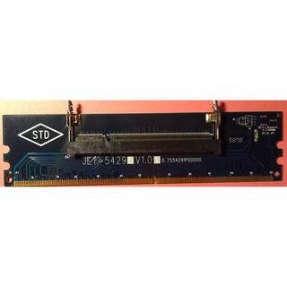 DDR2 筆電轉桌機轉接板 (NB 200pin 轉 240pin)