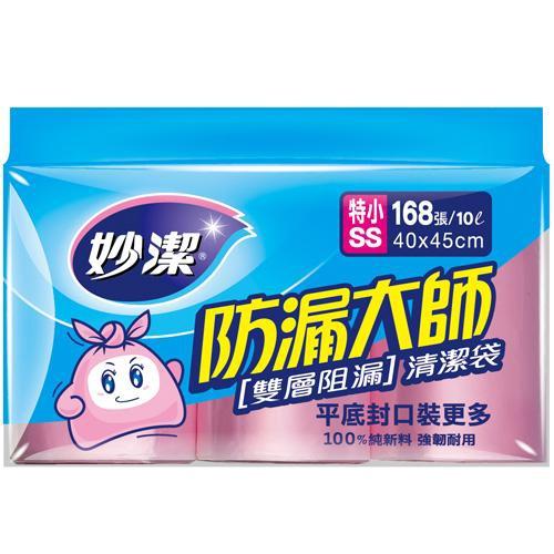 【2件超值組】妙潔防漏大師清潔垃圾袋SS(3入/組)【愛買】