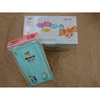 健康天使 醫用口罩 買1盒送1包(綠色)┆◂甲上上▸