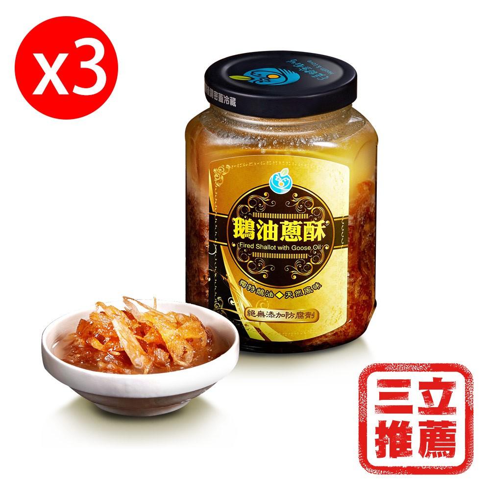 【宏嘉】鵝油蔥酥-電電購