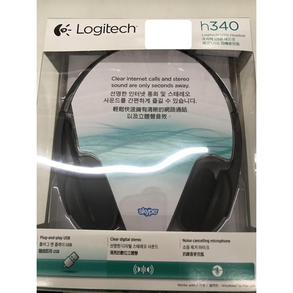 羅技 H340 USB耳機麥克風 耳麥
