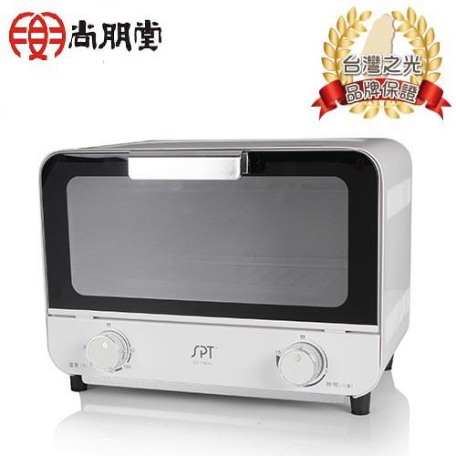 【原廠公司貨】尚朋堂 9L雙旋鈕電烤箱SO-539AG