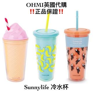 Sunnylife 冷水杯 tumbler
