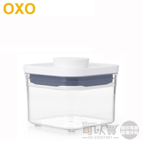美國 OXO ( 01023SS04 ) POP 2.0 正方按壓保鮮盒-0.4L -原廠公司貨【預購+現貨】
