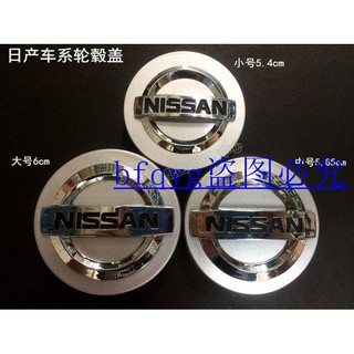 新品上架NISSAN 日產SENTRA X TRAIL MARCH NISMO TIDA