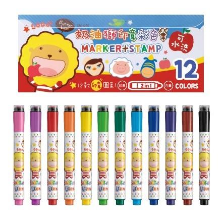 奶油獅12色印章彩色筆可水洗彩色筆12色(印章筆記號筆顏色筆)SM-001