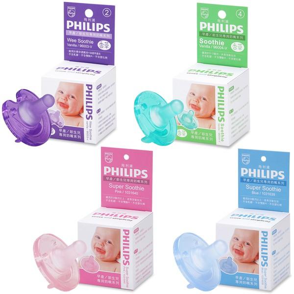 PHILIP 飛利浦 香草奶嘴/新生兒安撫奶嘴 3號 4號 5號