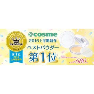 預購 4/11發貨【CEZANNE】抗UV蜜粉餅 防UV蜜粉 SPF28 PA+++