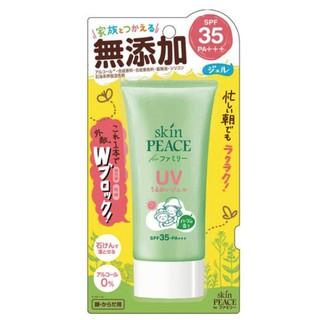預購 日本Skin Peace 嬰兒幼兒 兒童 無添加 防曬乳 防曬乳液 防蚊 SPF35