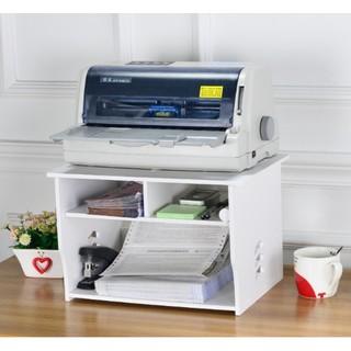 打印機架子 桌面收納架置物架 印表機支托架 辦公文件 櫃子書架 實木架子 事務機架 印表機架
