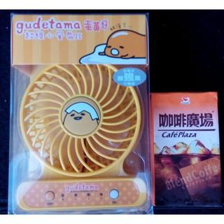 蛋黃哥usb電風扇