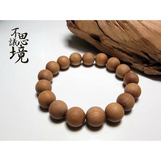 《不思議境》----正官庄印度老山檀香12MM/17顆檀香手珠 佛珠