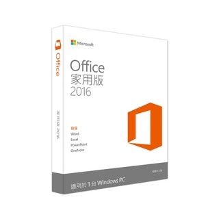 Microsoft Office 2016 Home and Student 家用版