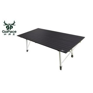 山林者GOPACE///GP17661 黑金鋼巨人蛋捲桌