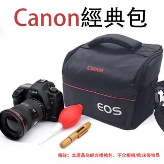 無敵兔佳能Canon 相機包,一機二鏡1 機2 鏡側背防水單眼