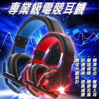 電競耳機 超炫 發光耳機 遊戲耳機 頭戴式電競耳機 耳麥 變形金剛