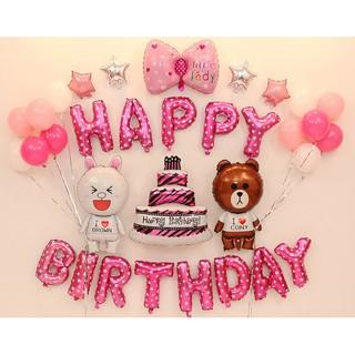 ★熊大兔兔生日氣球套餐 生日氣球 氣球 熊大兔兔氣球☆╯
