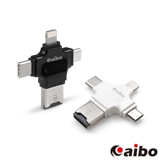 ☆YoYo 3C☆ aibo 四合一OTG讀卡機(USB/Micro USB/Type-C/8pin)~台翁/豐原可自取