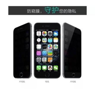 蘋果7防窺鋼化玻璃膜 iPhone6s 7plus亮黑色前膜 6plus防爆鋼化膜