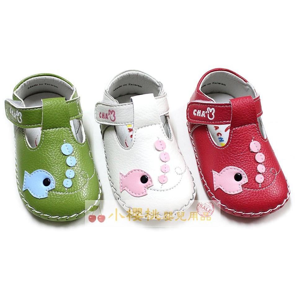 天鵝童鞋Cha Cha Two恰恰兔 小魚兒 童鞋 學步鞋 台灣製造【小櫻桃嬰兒用品】
