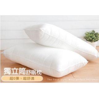 高品質獨立筒舒眠枕2入組