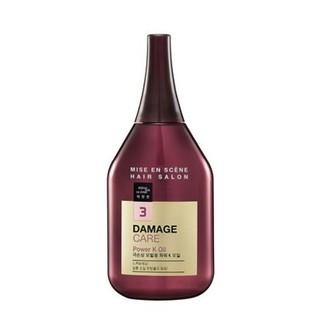 韓國Mise en scene能量護髮油(小紫瓶)