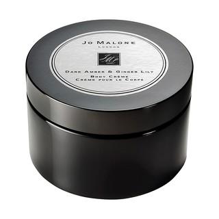 [Yu Family ]英國代購 JO MALONE 黑琥珀與野薑花芳醇潤膚乳霜