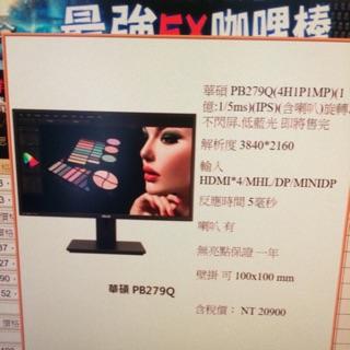 Dell 4K 可參考 ASUS PB279Q 液晶螢幕 顯示器 4K LCD