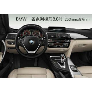 --庫米-- BMW 1 2 3 4 系列 318 420 汽車螢幕鋼化玻璃貼 8.8吋 保護貼 2.5D導角