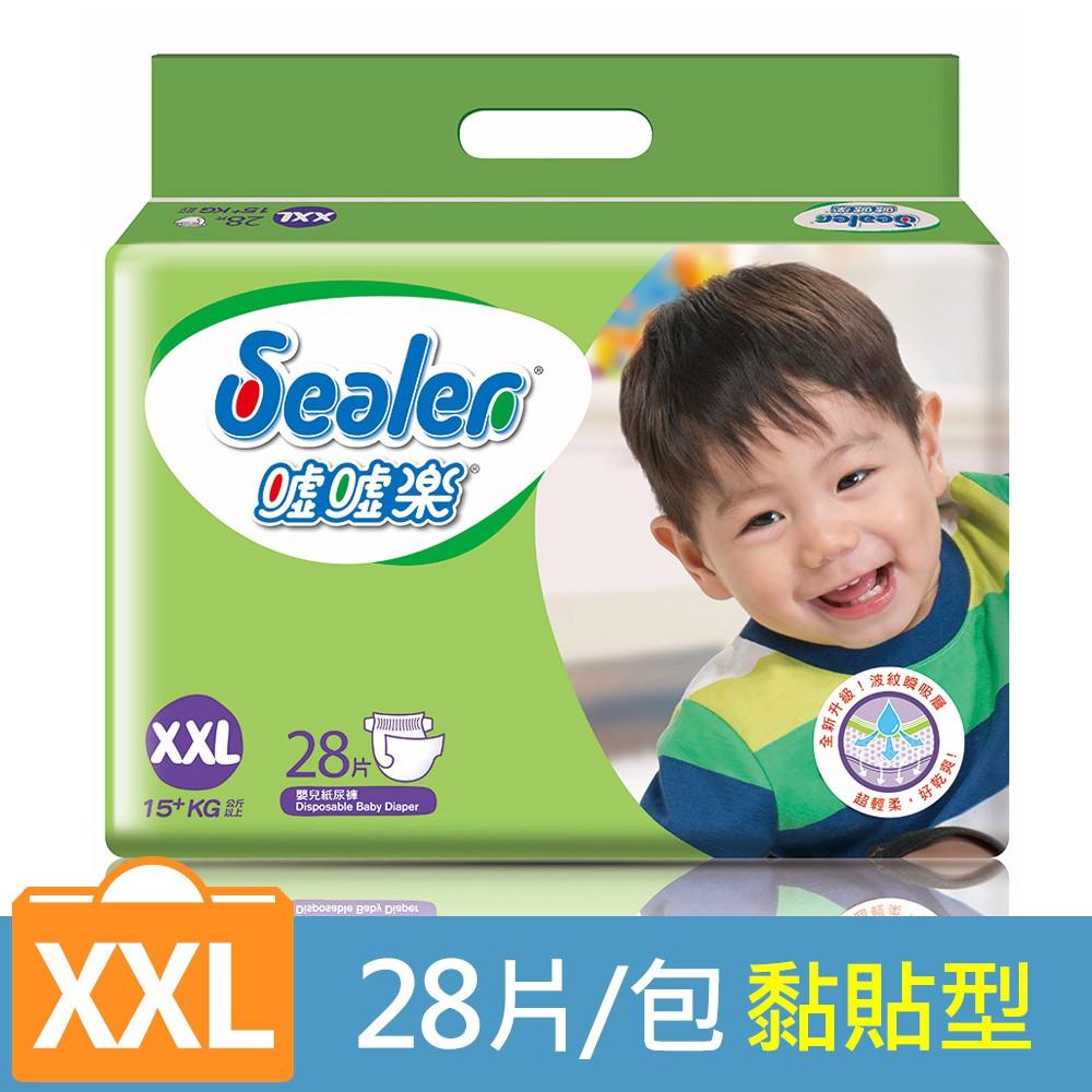 噓噓樂 輕柔乾爽紙尿褲-XXL (28片/包)