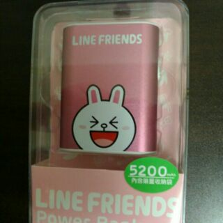 行動電源 LINE FRIENDS Power Bank 5200mAh (內含限量收納袋)