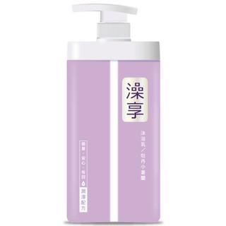 【澡享】沐浴乳(牡丹小蒼蘭) 1000ml
