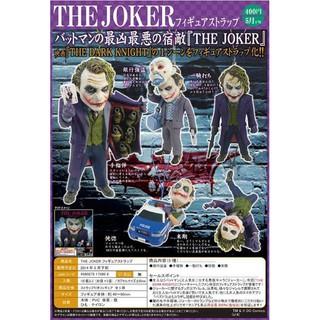 小丑扭蛋+TOYSROCKA 海洋堂 蝙蝠俠 黑暗騎士 THE JOKER POLICE CAR 警車