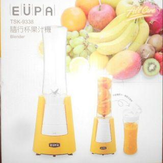 EUPA隨行杯果汁機