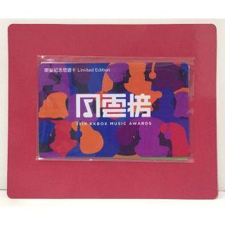 KKBOX 限量 紀念悠遊卡 2018